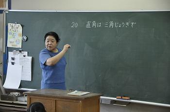 21算数 (3)